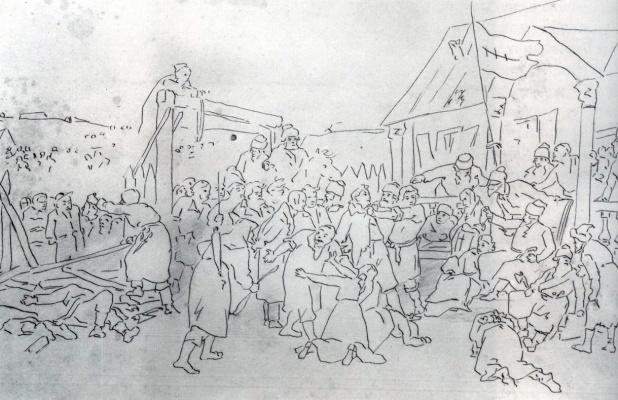 Vasily Grigorievich Perov. The Court Of Pugachev. Sketch