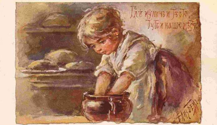 Елизавета Меркурьевна Бём (Эндаурова). Где кулич и тесто, тут и наше место!