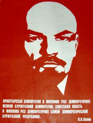 Неизвестный  художник. Пролетарская демократия...