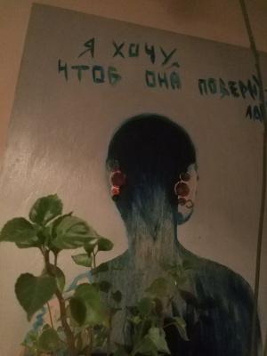 Alisa Evgenievna Gorbunova. LUCK
