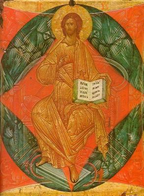 Icon Painting. Jesus