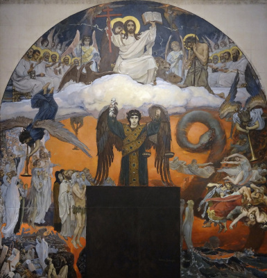 Victor Mikhailovich Vasnetsov. Judgment. The sketch for the painting of the Vladimir Cathedral in Kiev