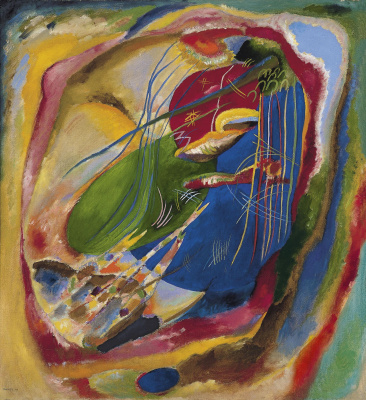 Wassily Kandinsky. Painting with three spots