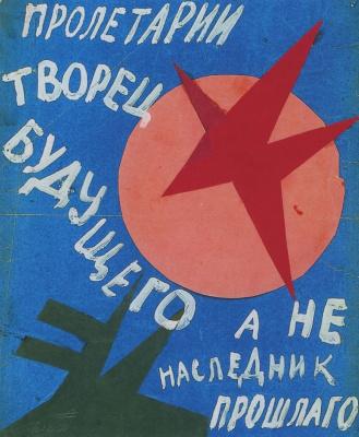 Varvara Fedorovna Stepanova. Handwritten poster