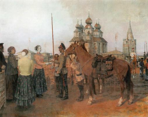 Сергей Александрович Гавриляченко. Казачьи проводы. 1997