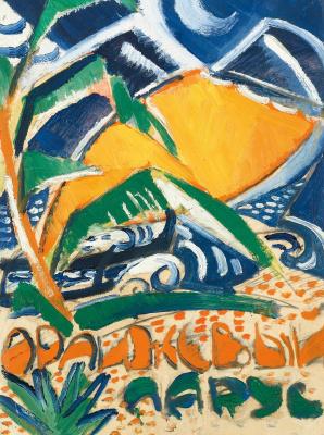 David Davidovich Burliuk. Orange sail