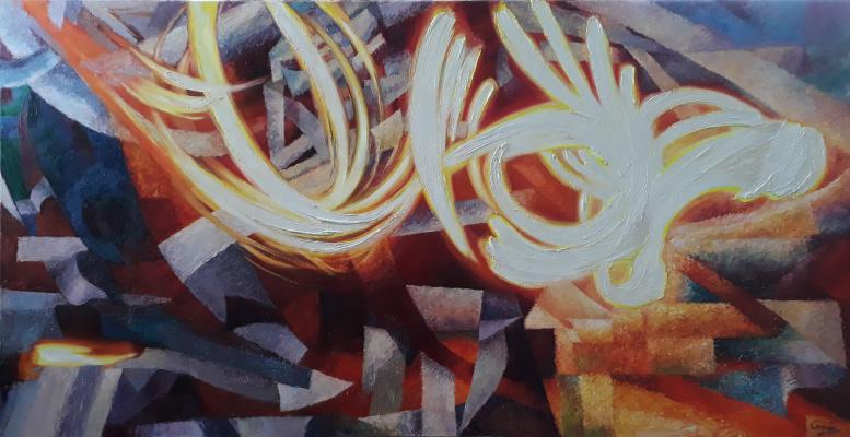 Valerij Ivanovich Sosna. Revival Of Energy