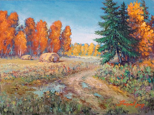 Pavel Evgenievich Petrov. Autumn stacks