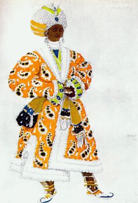 Лев Самойлович Бакст (Леон Бакст). Эскиз костюма к балету Голубой бог  - Молодой Раджа