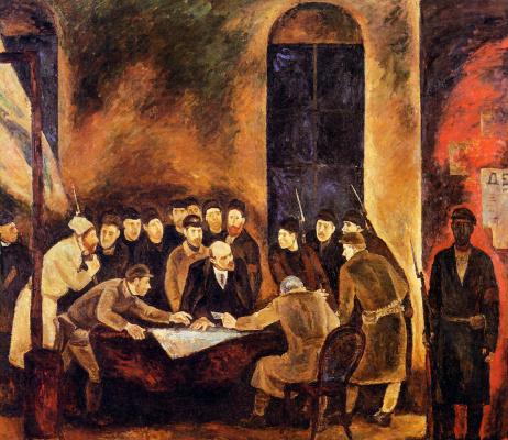 Павел Никонов. Октябрь 1917