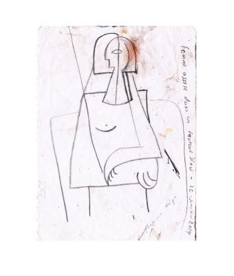 Arturo Carmona. Женщина, сидящая на синем стуле (Эскиз)