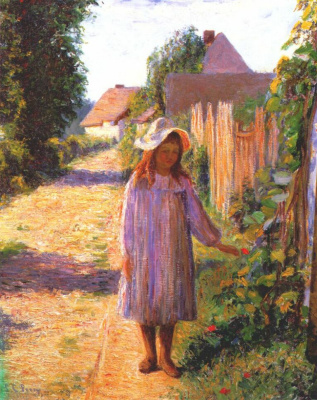 Перри. Алиса в переулке