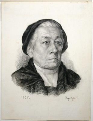 Семен Иванович Аферов. Портрет старухи