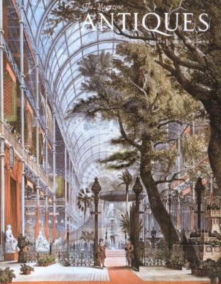 """Сальвадор Дали. Трансформация, обложка для журнала """"Антиквариат"""""""
