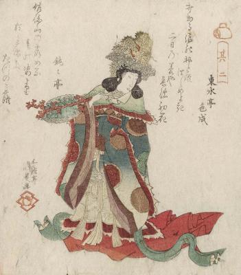Утагава Кунисада. Принцесса Ото-химэ