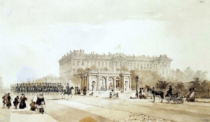 Вид Николаевского дворца в Петербурге