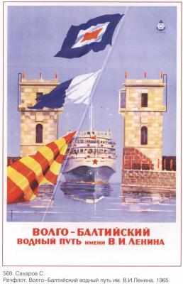 Posters USSR. Rechflot
