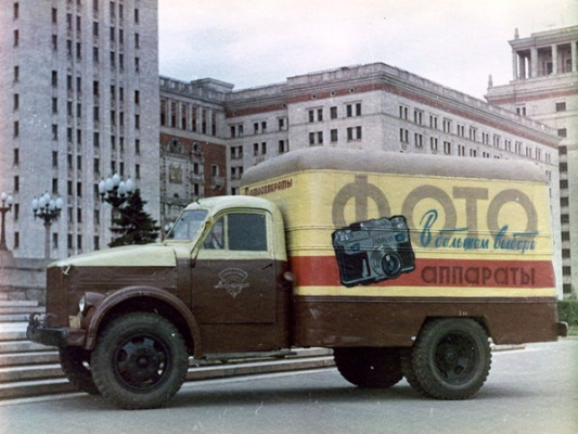 Historical photos. Camper van in the 1950s Moscow