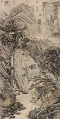Шен Чжоу. Без названия