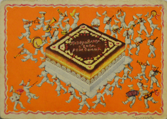 Collectible Cards. Congratulations happy Birthday(dancing cooks)