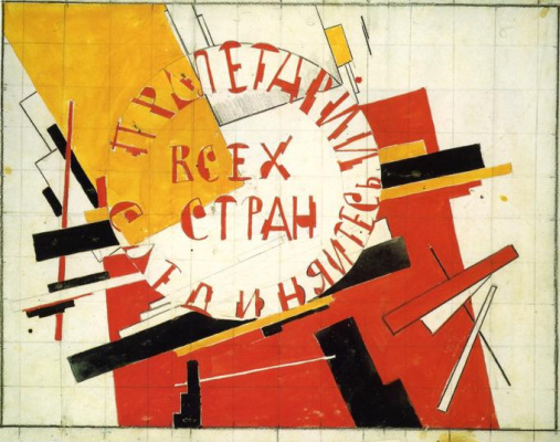 Kazimir Malevich. Proletarians of all countries