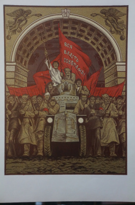 D.P.Dmitriev. A series of 3 engravings. No. 2 - Revolution