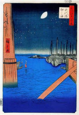 "Utagawa Hiroshige. Tsukudajima, bridge Etayo. The series ""100 famous views of Edo"""