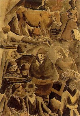 Артуро Соуто. Люди и корова