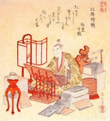 Яшима Гакутеи. Пространство