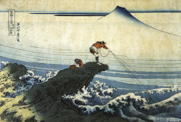Katsushika Hokusai. Kajikazawa, province of Kai