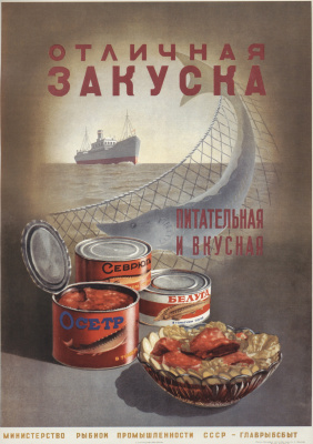 Andrey Borisovich Ioganson. A great snack. Nutritious and delicious. The Ministry of fisheries of the USSR