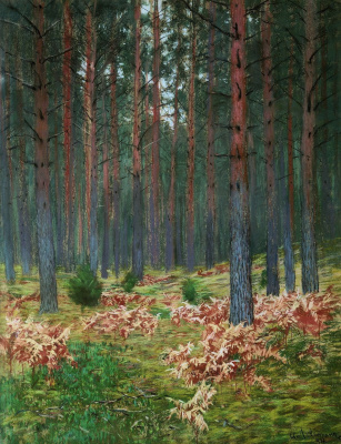 Isaac Levitan. Landscape with ferns (In Bohr. Autumn)