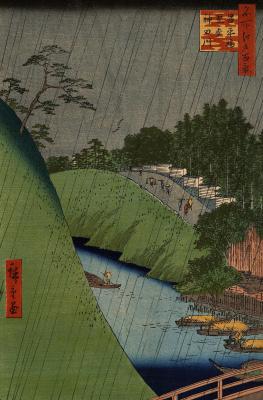 "Утагава Хиросигэ. Мост Сёхэй-баси, храм Конфуция и река Кандагава во время дождя. Серия ""100 знаменитых видов Эдо"""