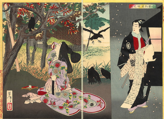 Tsukioka Yoshitoshi. Diptych: the Story of Komurasaki of the Hill and twisted wings