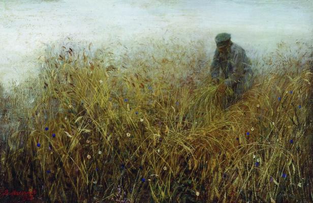 Василий Максимович Максимов. Залом ржи. 1903