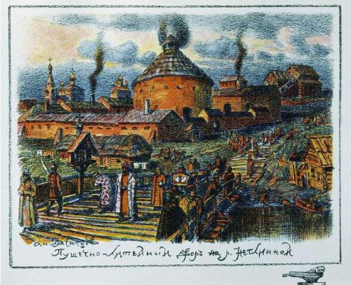 Apollinarius Mikhailovich Vasnetsov. Cannon-casting yard on the river