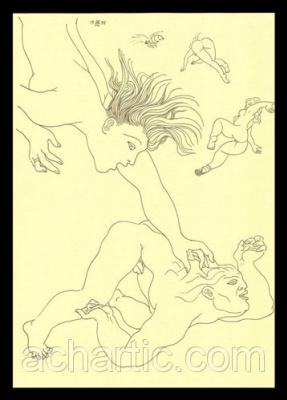 A.CH.ART_DI. Adulterer - Неверный муж.