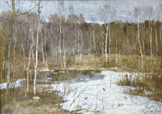 Boris Petrovich Zakharov. The forest itself.
