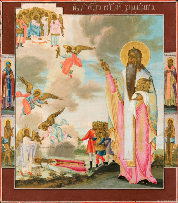 Icon Painting. PriestMartyr Harlampy of Magnesia, with scenes of death and selected saints in the fields