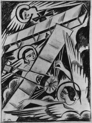Наталья Сергеевна Гончарова. Ангелы и аэропланы. Из серии «Мистические образы войны»