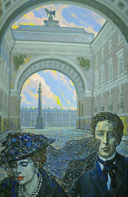 Ilya Sergeevich Glazunov. The poet A. E. Block and an unknown woman. 2009
