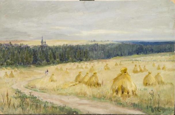 Сергей Анатольевич Емельянов. Cis Ural. Vyatka region