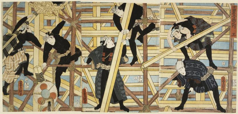 "Utagawa Kunisada. Triptych: The Artisans. From the series ""Four bar"""