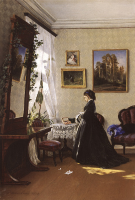 Ivan Ivanovich Shishkin. In front of the mirror. Reading the letter