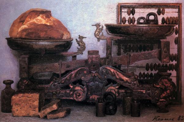 Heliy Mikhailovich Korzhev. The old Libra