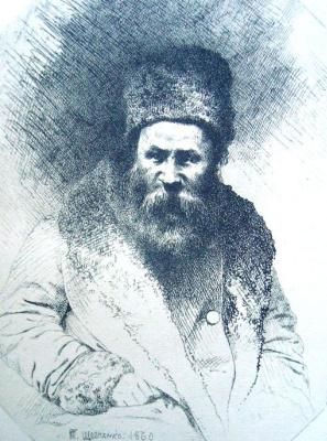 Тарас Григорьевич Шевченко. Автопортрет с бородой