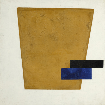 Kazimir Malevich. Suprematist composition with the strip in the projection