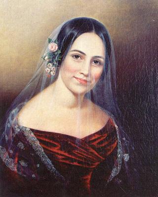Сара Мириам Пил. Невеста