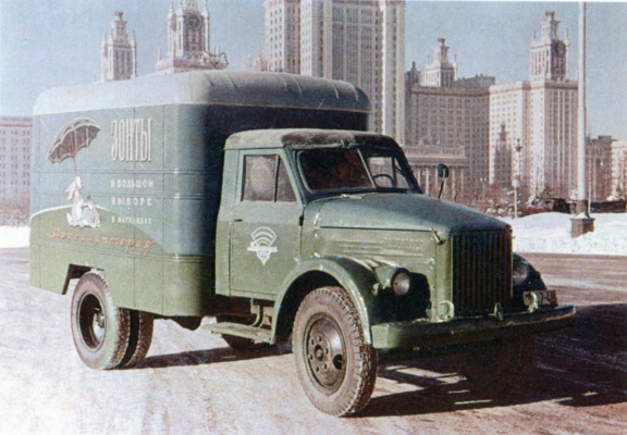 Historical photos. Van with umbrella advertising in Moscow of the 1950s