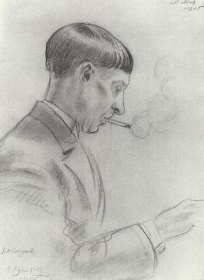 Борис Михайлович Кустодиев. Портрет К.Н. Сапунова